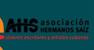 declaración de los jóvenes creadores de cuba